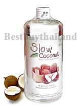 coconut500-resize1