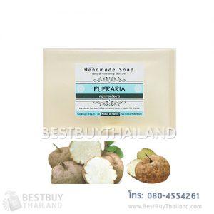 สบู่กวาวเครือขาว pueraria soap