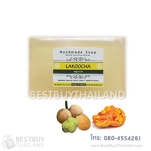 สบู่มะหาด lakoocha soap