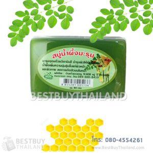 สบู่น้ำผึ้งมะรุม moringa soap