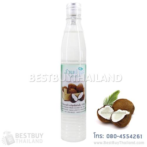 น้ำมันมะพร้าวบริสุทธิ์สกัดเย็นอินทรีย์ 95 ml. (Organic Coconut Oil Cold Pressed 95ml.)