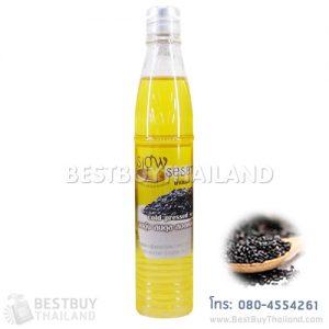 น้ำมันงาบริสุทธิ์สกัดเย็นอินทรีย์ 95 ml. (Organic Sesame Oil Cold Pressed)