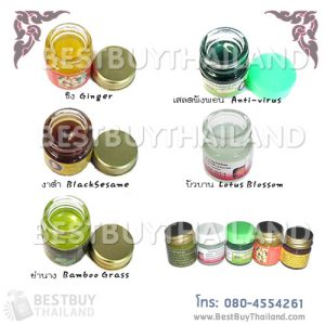 mini herbal ibalm 5 grams
