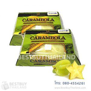 สบู่มะเฟือง carambola soap