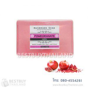สบู่ทับทิม pomegranate soap