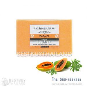 สบู่มะละกอ papaya soap